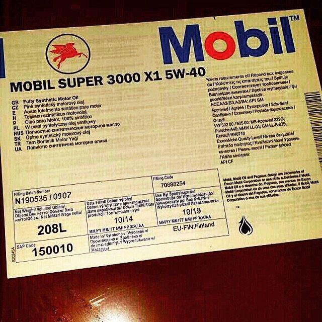 Бочка Мобил Подделка