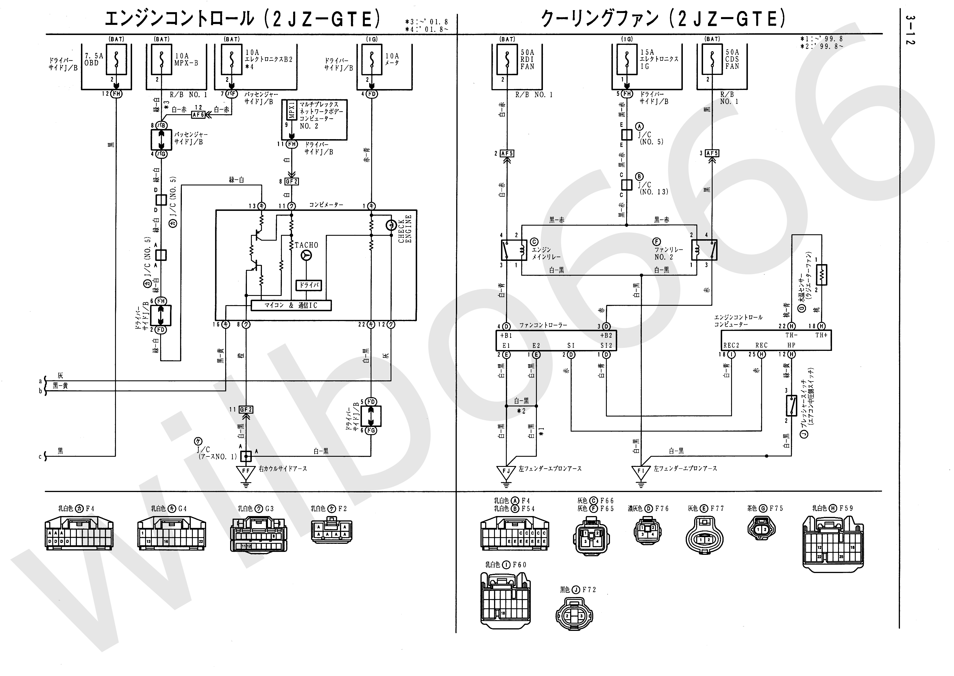 Diagram Of A 7k Engine Just Wirings Toyota 20r Wiring 1600 Jz