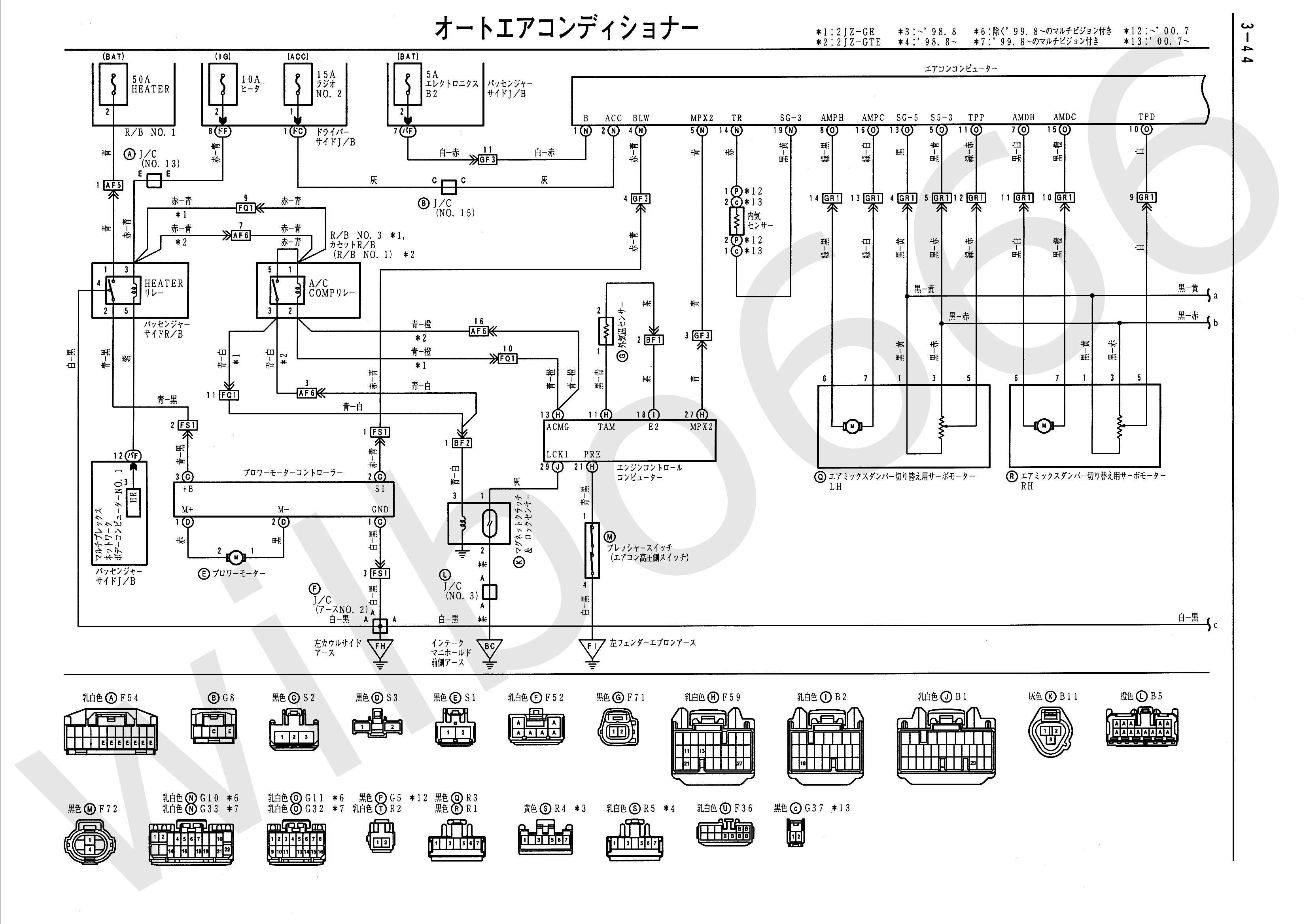 JZS161 Electrical Wiring Diagram 6748505 3 44 ���������� aristo jzs161 www supra club ru aristo wiring diagram at nearapp.co