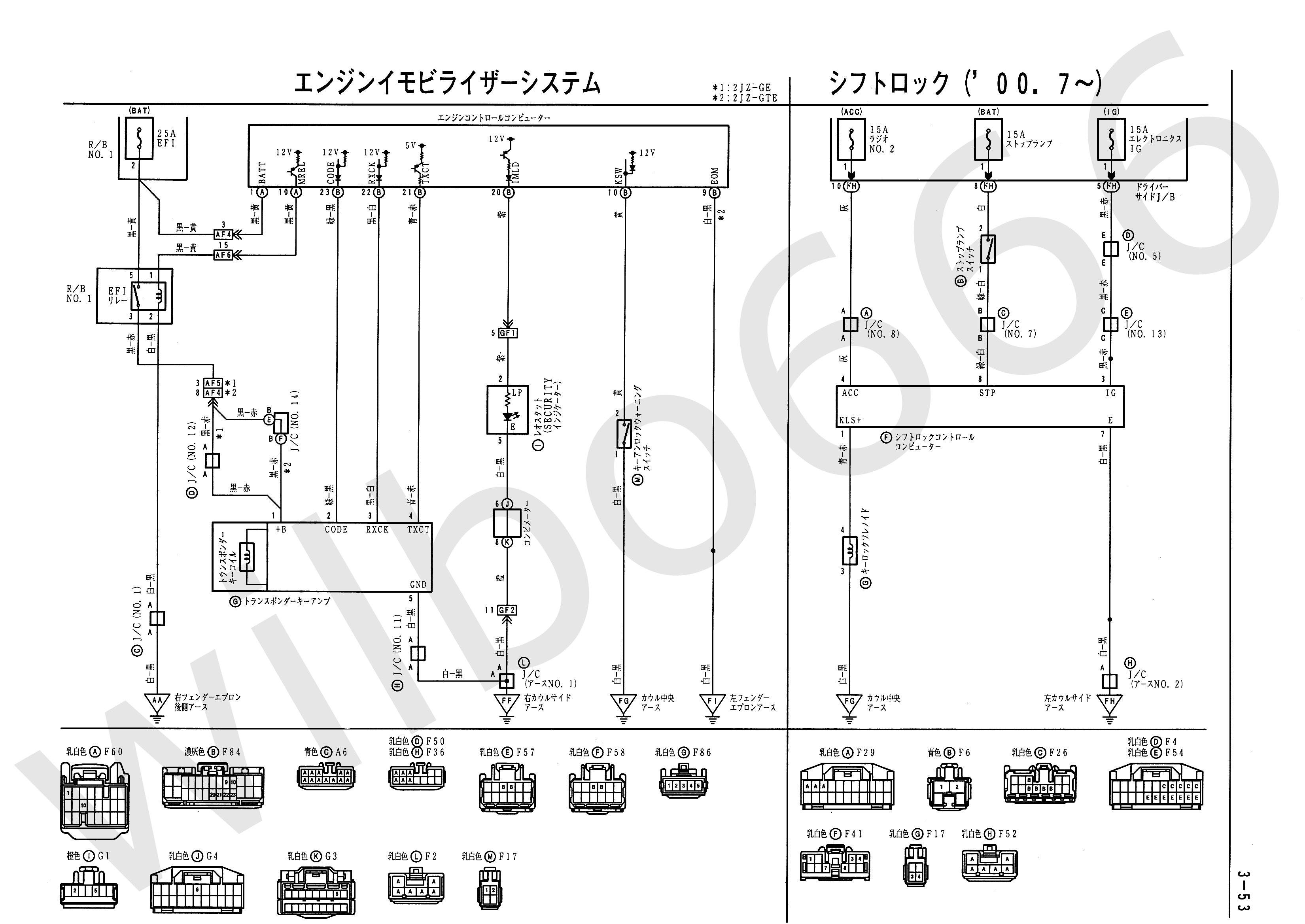 t max winch wiring diagram with Index Php on Index php moreover Warn M8000 Winch Wiring Diagram besides How To Read Electrical Wiring Diagrams further T Max Winch Remote Wiring Diagram besides Warn Winch Wiring Diagram 3 Wire.